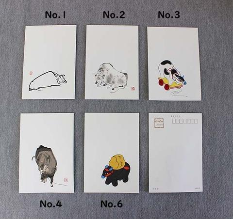干支丑5図 のコピー