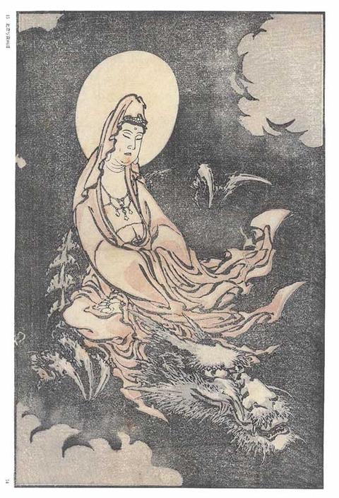北斎写真画譜カラー画像2 のコピー