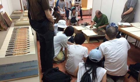 武蔵野美術大学2015