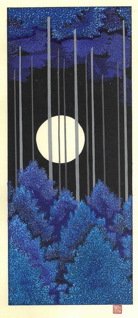 加藤 蒼月 のコピー