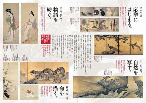 okyokindai2019-2