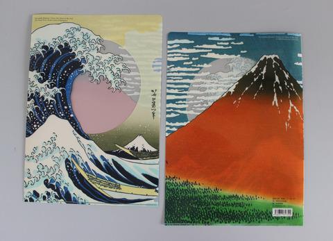 A4 北斎浪・赤富士 のコピー