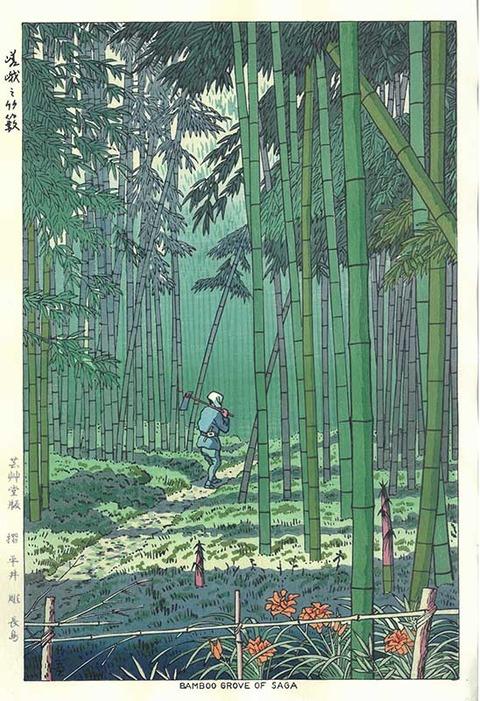 嵯峨之竹藪 のコピー