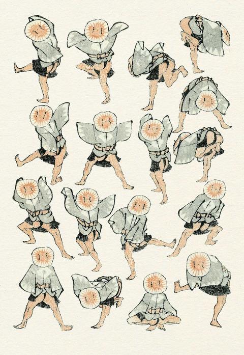 北斎雀踊り