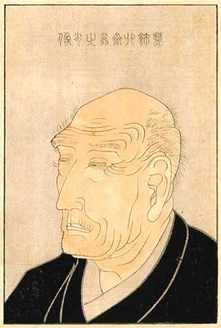 北斎肖像 のコピー