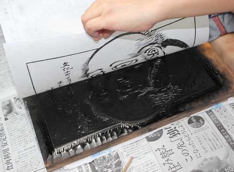 ⑥和紙を剥がす のコピー