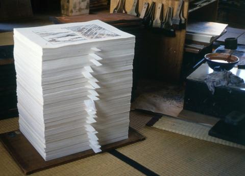 用紙画像2(摺上り) のコピー