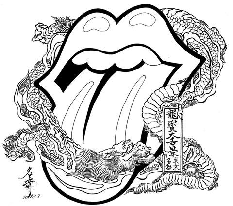 龍線画原稿 のコピー