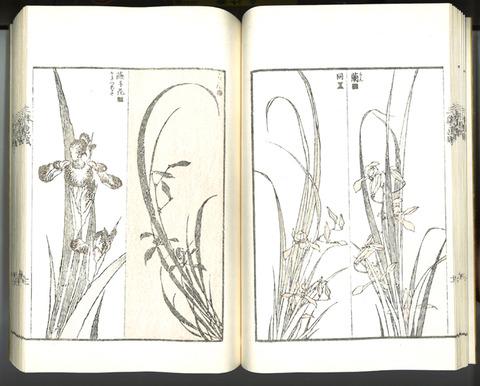 三体画譜② のコピー