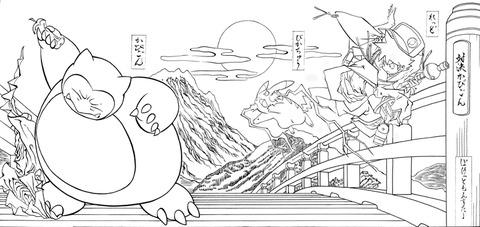 カビゴン線画原稿再校 のコピー