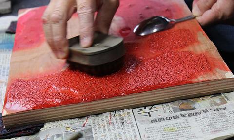 桜花びら摺り のコピー