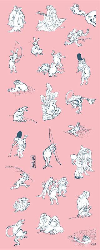 鳥獣戯画手拭 ピンク