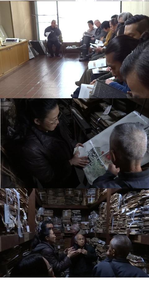 浮世絵保存協会見学会2013