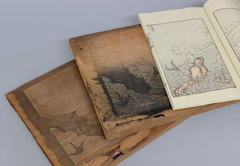 富嶽百景版木� のコピー