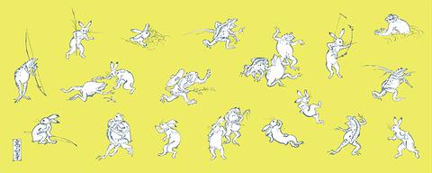 鳥獣戯画手拭 黄