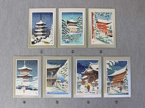 雪景色Gカード のコピー