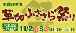 2014-10-31-02-05-43