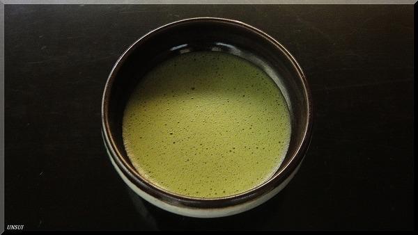 *UNSUI 抹茶茶碗