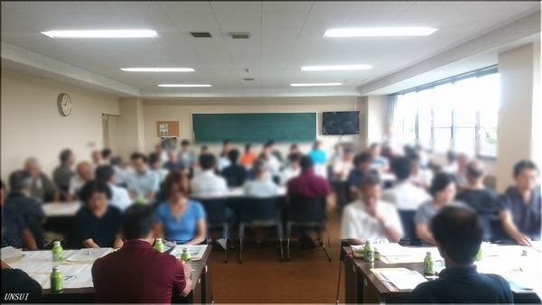 福祉懇談会