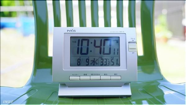 温度計-1