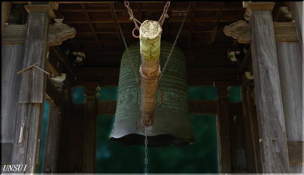 関元善行寺