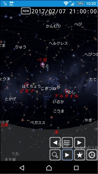 tanabata2017