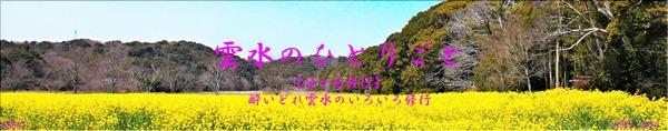 04月ブログタイトル-6