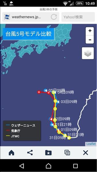 台風5号20170731