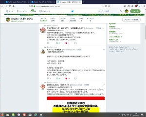 HNI_0103(ネバーランド港北・ドラマ港北インター)