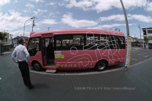DM_OMOTE_blog