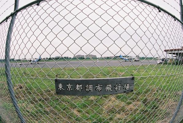 chofuairport0903