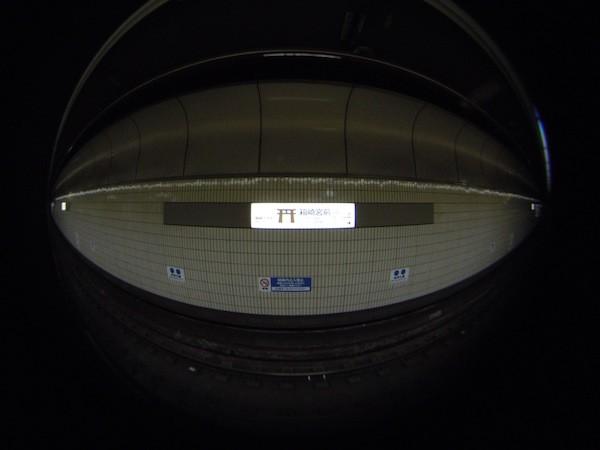 fukuoka0901