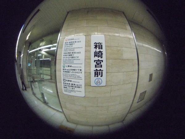 fukuoka0902