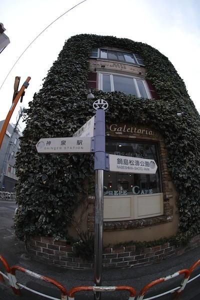 shibuya3001