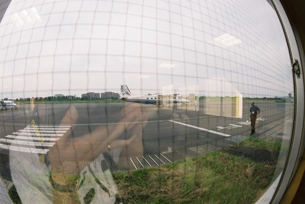 chofuairport1101