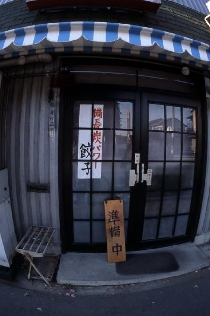 kiryu0204