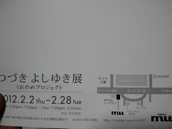 354ee424.jpg