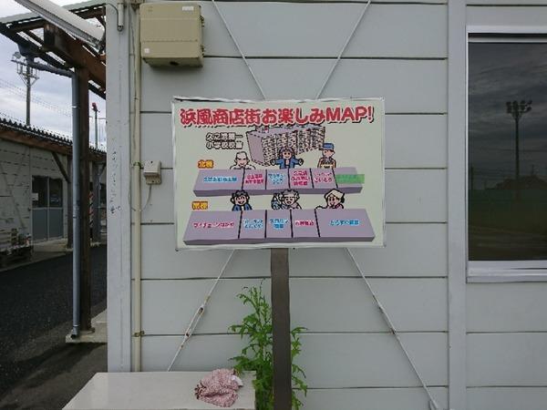 [画像:6664a77b-s.jpg]