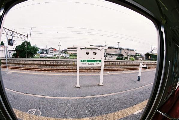 iwaki4701