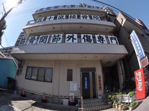 sunamachi2901