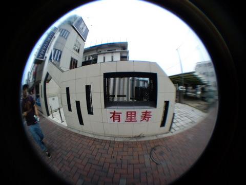 kichijoji3601k