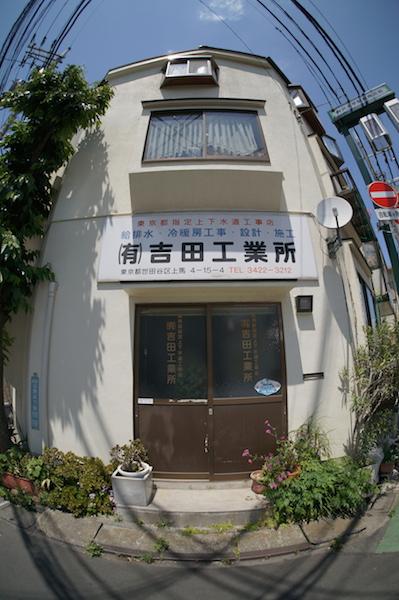 komazawa5101