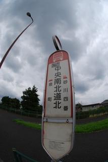 sunagawa0101