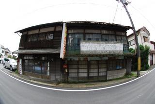 yokokawa0101