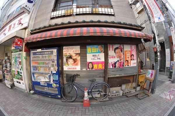 nishiogikubo2901