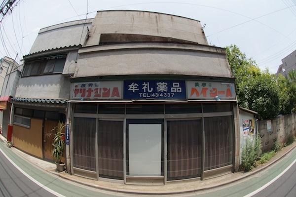 inokashira1801