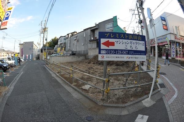kugayama7301