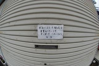 sanuki0103