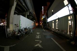 kichijoji0903