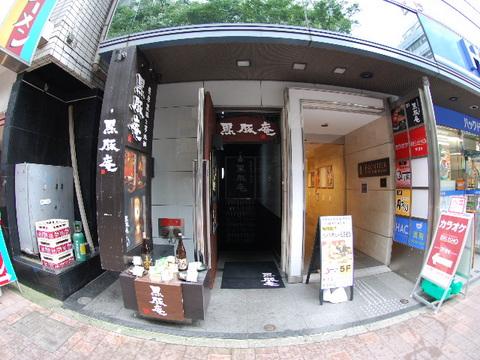 shinyokohama0801